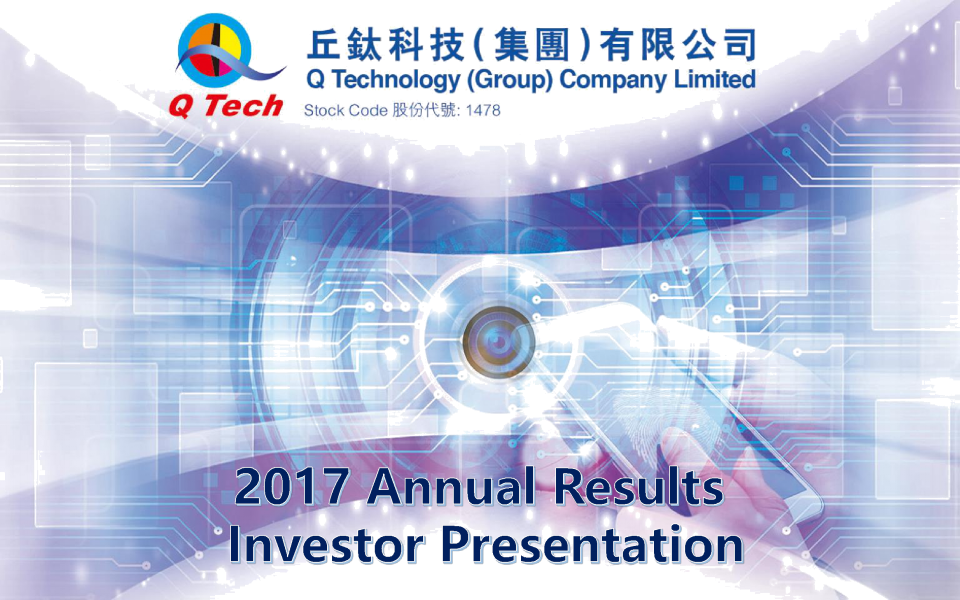 Annual Results Presentation of 2017